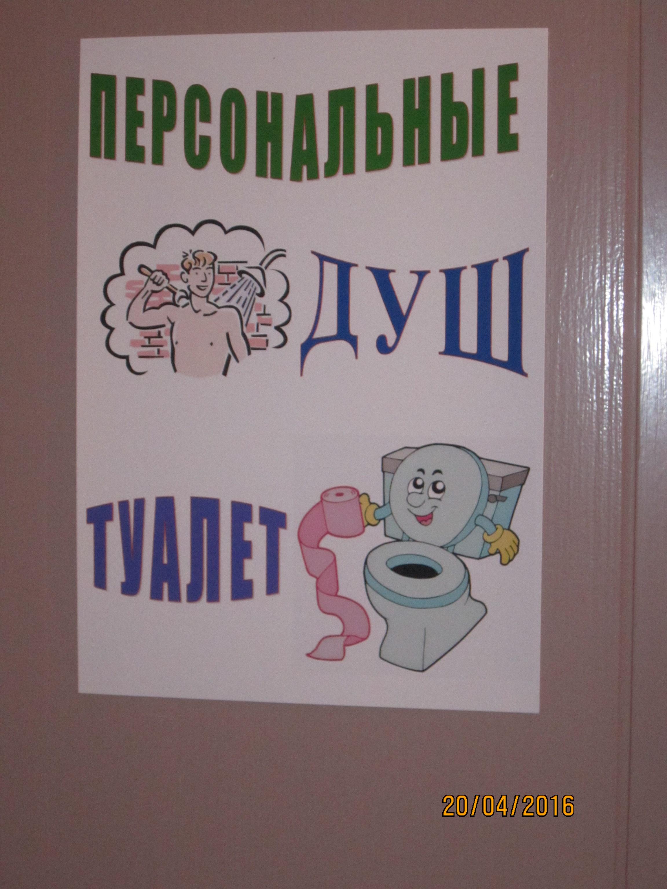 http://s5.uploads.ru/urYW7.jpg
