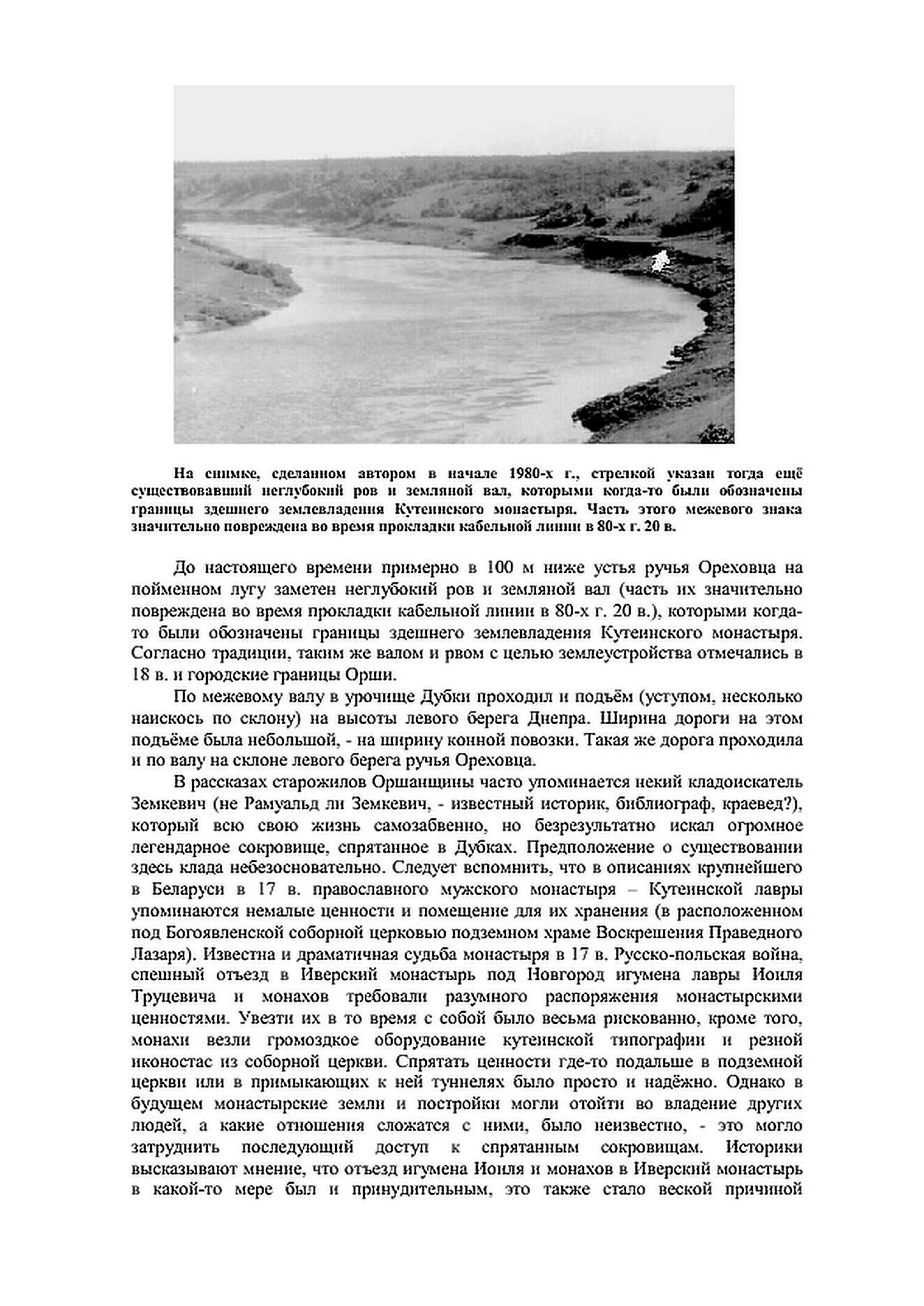 http://s5.uploads.ru/usWOq.jpg