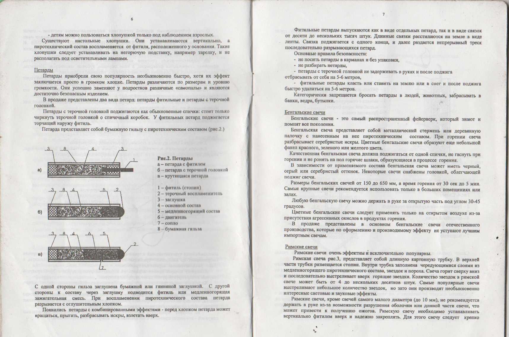 http://s5.uploads.ru/v2Ozp.jpg