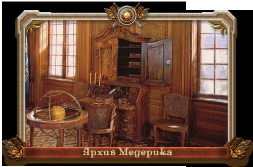 http://s5.uploads.ru/v4oPs.png