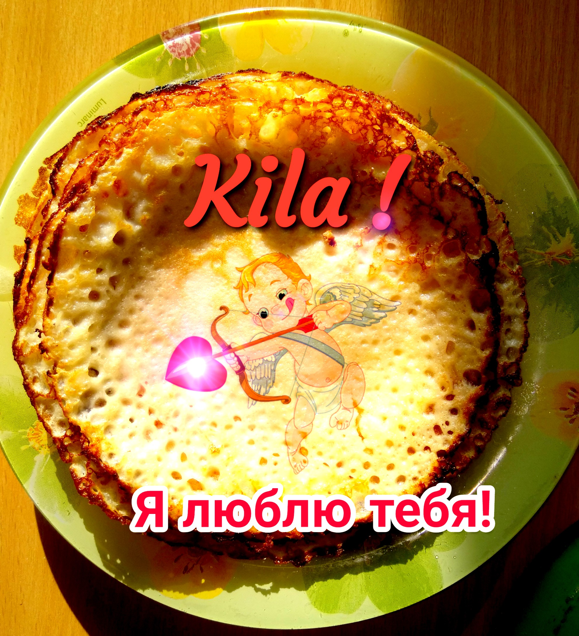 http://s5.uploads.ru/vEDlL.jpg