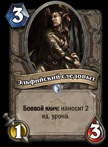 http://s5.uploads.ru/vF0WX.png