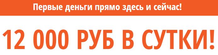http://s5.uploads.ru/vS0Lg.png
