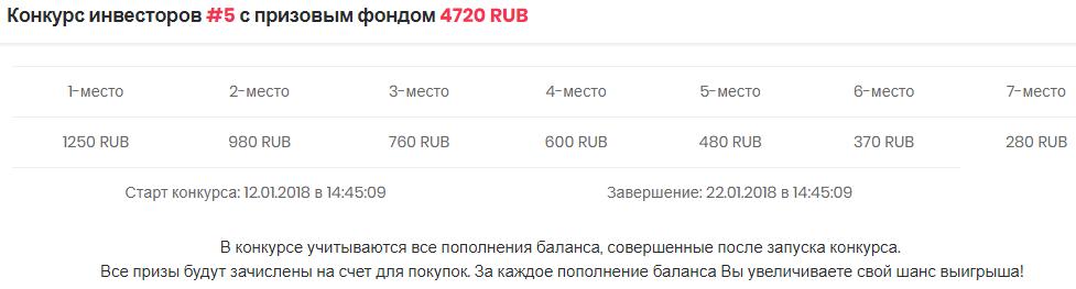 http://s5.uploads.ru/vdR10.png