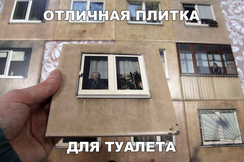 http://s5.uploads.ru/vnJKk.jpg
