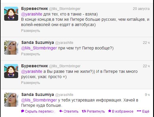 http://s5.uploads.ru/voYLn.png