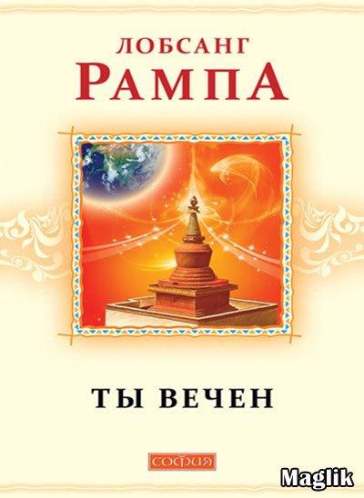 http://s5.uploads.ru/vqRM9.jpg