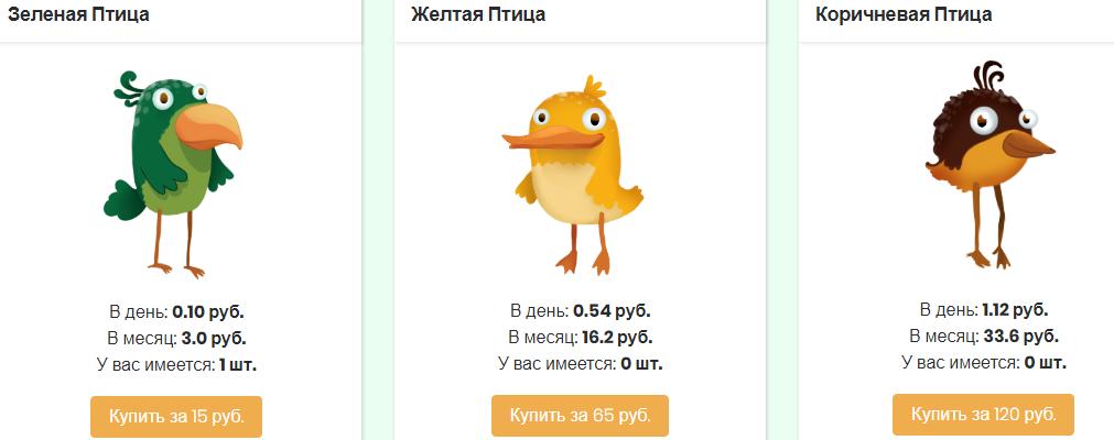http://s5.uploads.ru/w1qYk.png