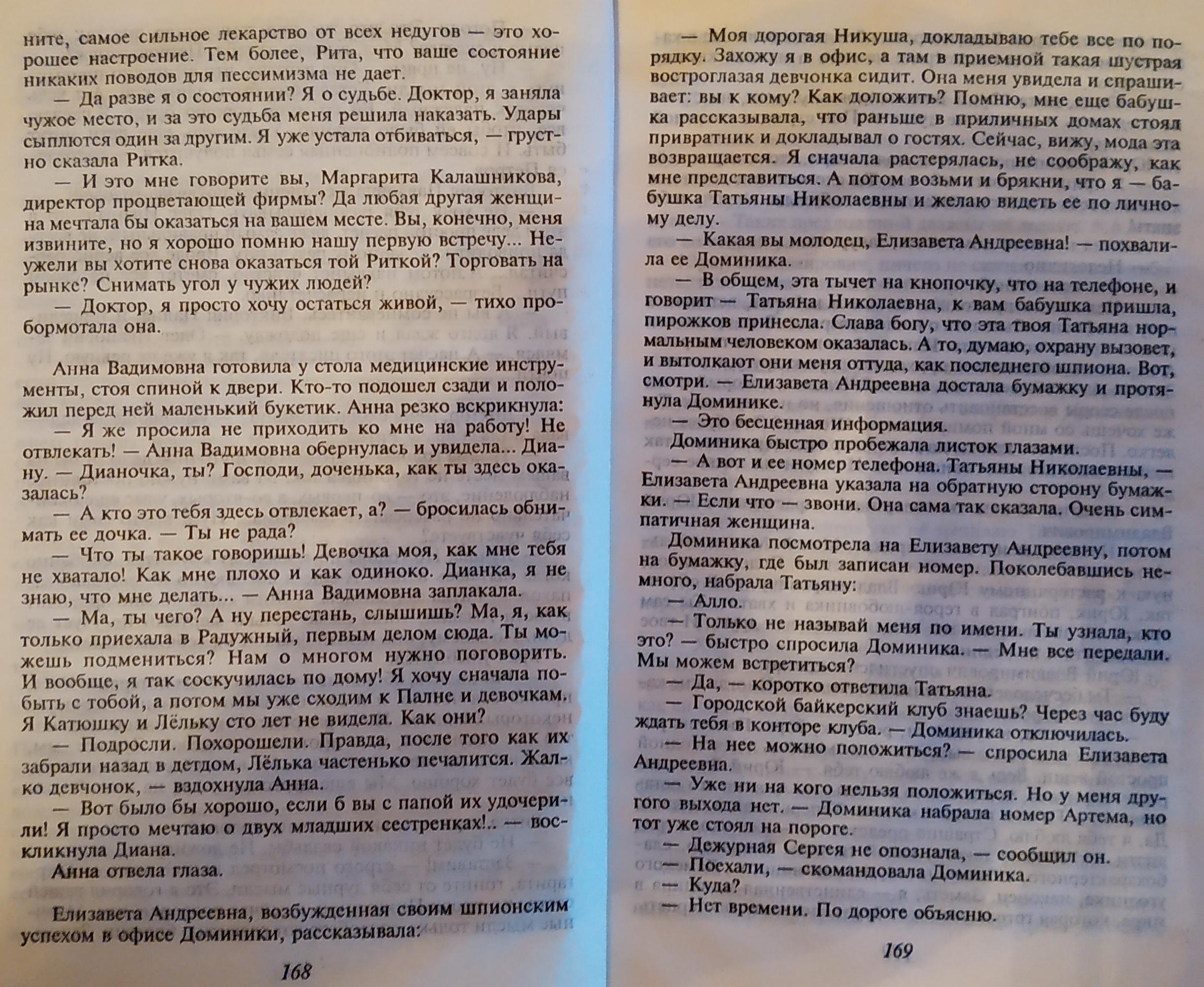 http://s5.uploads.ru/w8fD0.jpg