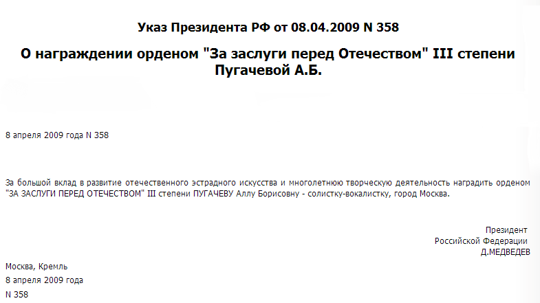 http://s5.uploads.ru/w9fPl.png