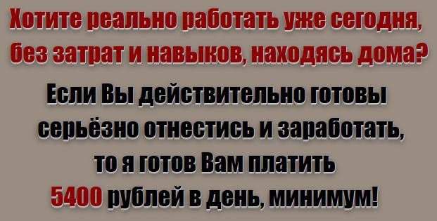 http://s5.uploads.ru/wAcYV.png