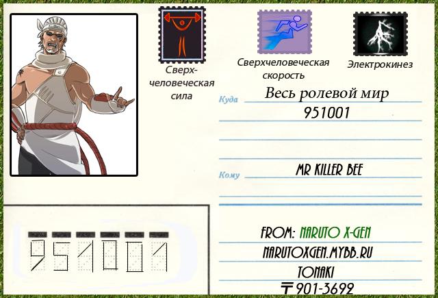 http://s5.uploads.ru/wFMHg.png