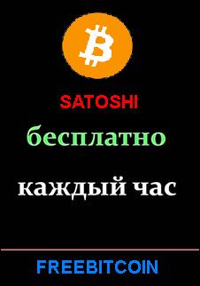 http://s5.uploads.ru/wK3vi.png