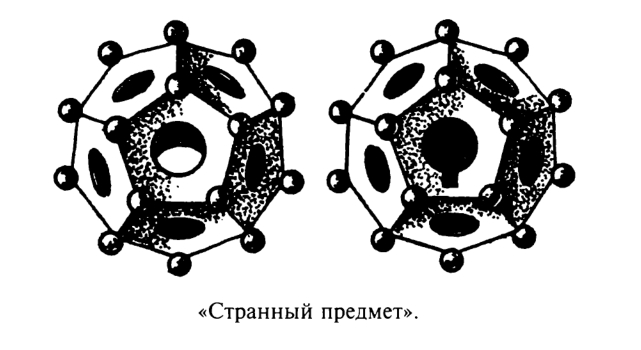 http://s5.uploads.ru/wKXVk.jpg