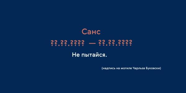 http://s5.uploads.ru/wLgDX.png