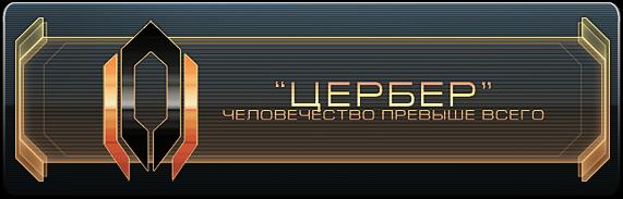 http://s5.uploads.ru/wNFIB.png