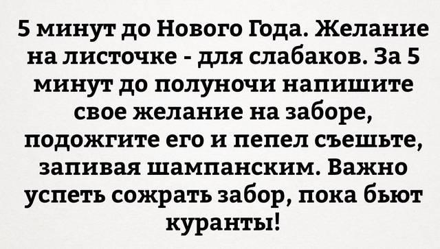 http://s5.uploads.ru/wOVkE.jpg