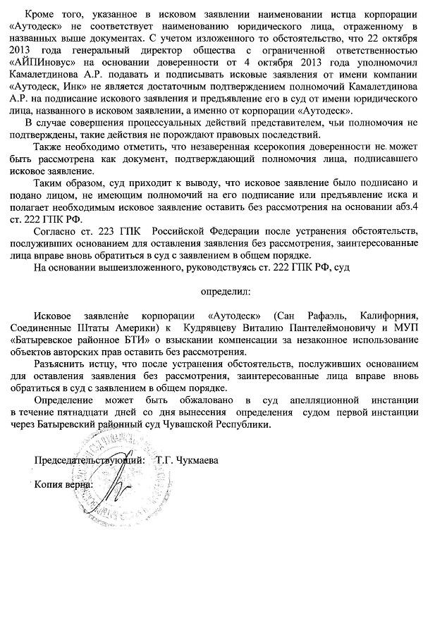http://s5.uploads.ru/wSg7K.jpg