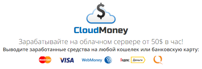 http://s5.uploads.ru/wTa7C.png