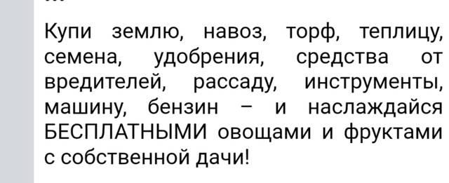 http://s5.uploads.ru/wdae4.jpg