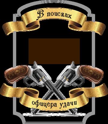 http://s5.uploads.ru/weo97.png