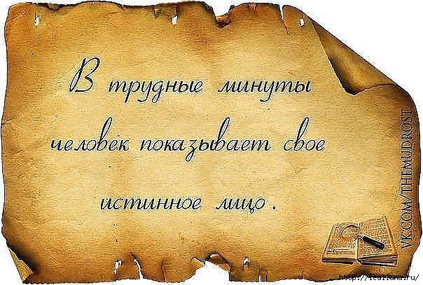http://s5.uploads.ru/wivoG.jpg