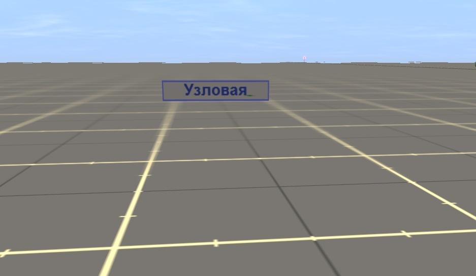 http://s5.uploads.ru/wk3I9.jpg