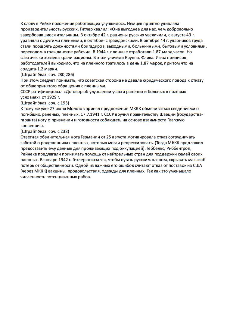 http://s5.uploads.ru/wu4MT.png