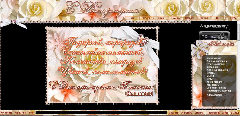 http://s5.uploads.ru/wuiVZ.jpg