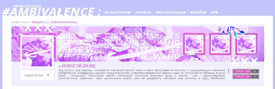 http://s5.uploads.ru/xAM94.png