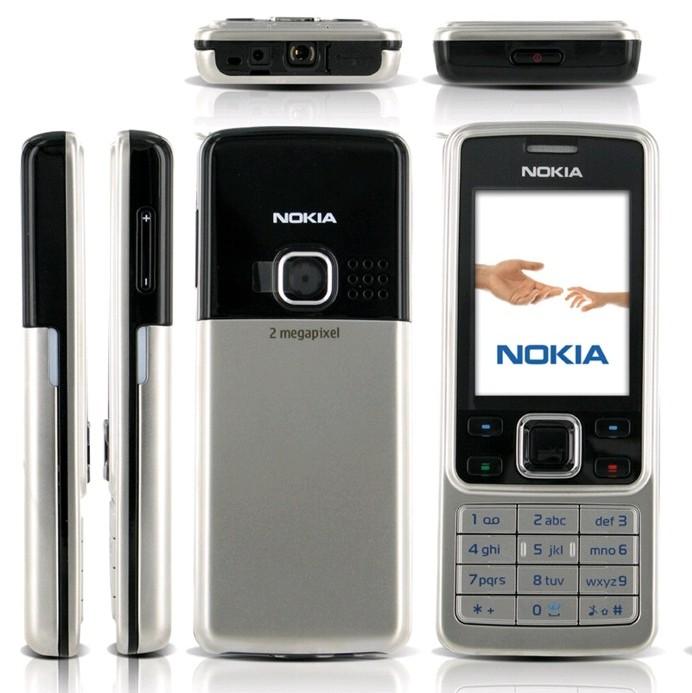 Какой у вас мобильный телефон?  XD0bK