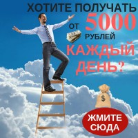 http://s5.uploads.ru/xF9N7.jpg