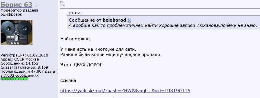 http://s5.uploads.ru/xJE5p.png