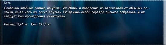 http://s5.uploads.ru/xOk0a.jpg