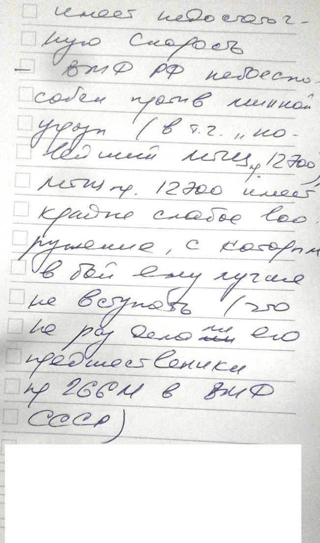 http://s5.uploads.ru/xQTuc.jpg