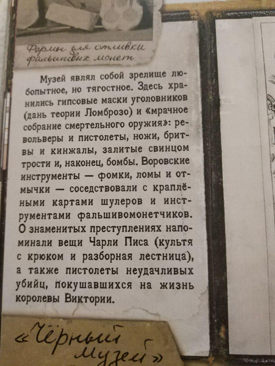 http://s5.uploads.ru/xVuqb.jpg