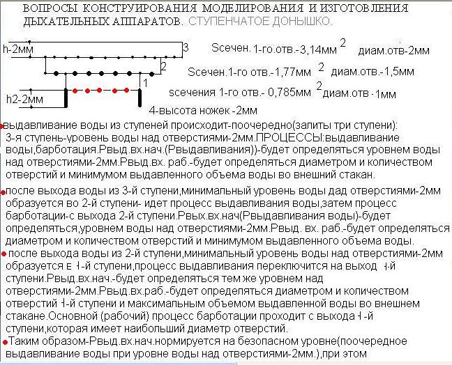 http://s5.uploads.ru/xeOs4.png