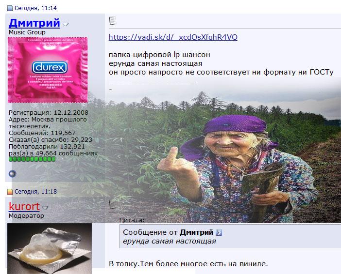 http://s5.uploads.ru/xlCk7.jpg