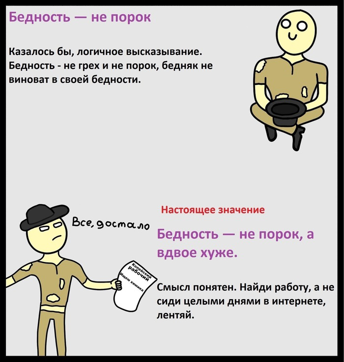http://s5.uploads.ru/xs4JZ.jpg