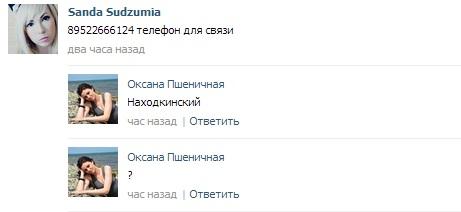http://s5.uploads.ru/xszK6.jpg