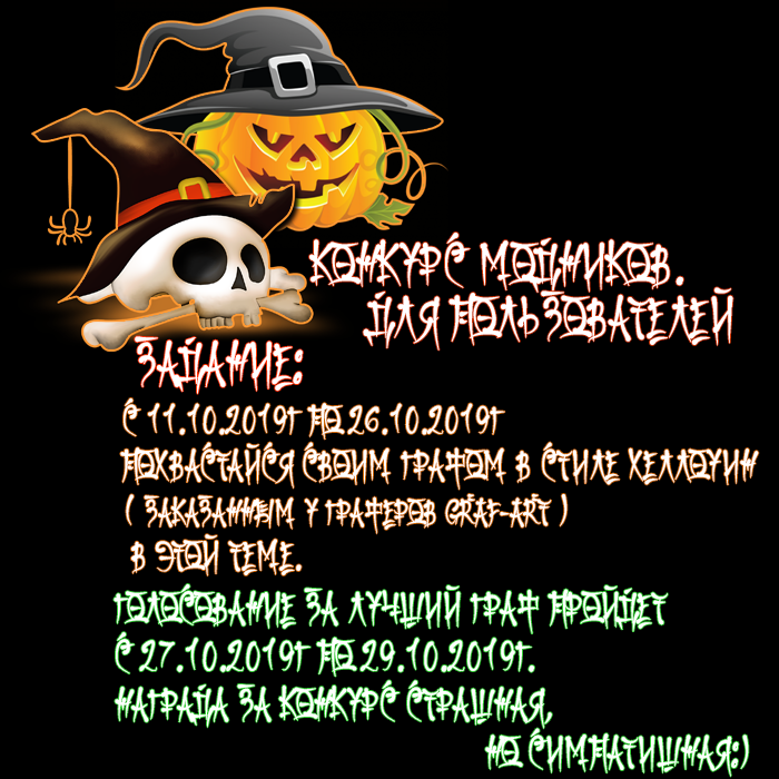 http://s5.uploads.ru/xy6kG.png