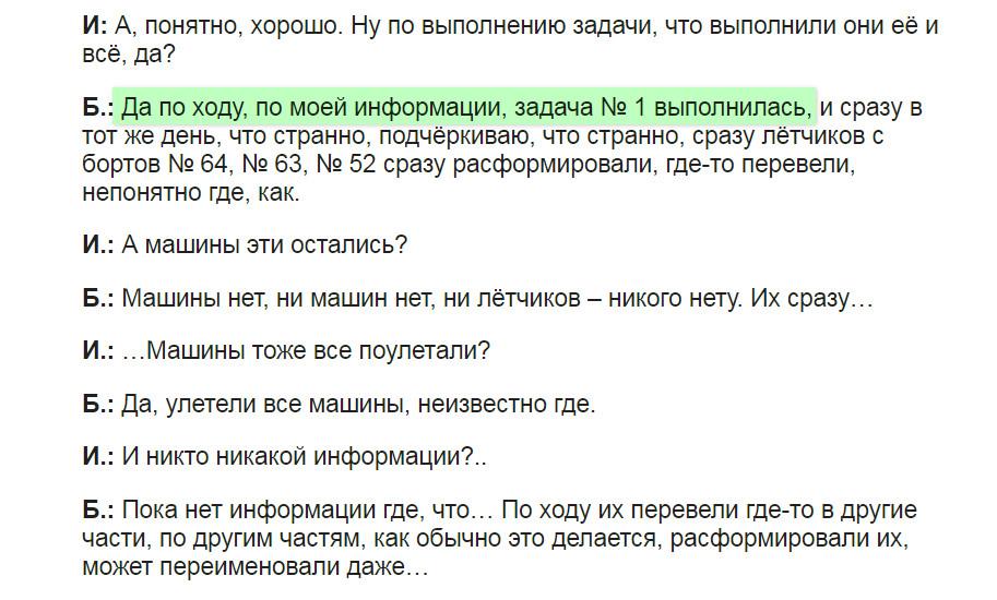 http://s5.uploads.ru/y056T.jpg