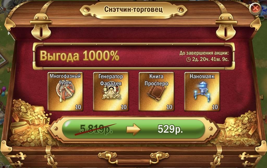 http://s5.uploads.ru/y0p5w.jpg