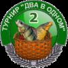 http://s5.uploads.ru/y6MuN.png