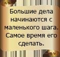 http://s5.uploads.ru/yKrFI.png