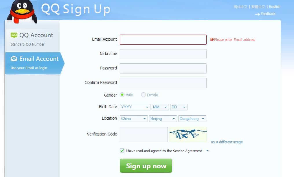 Регистрация аккаунта QQ YYIu3