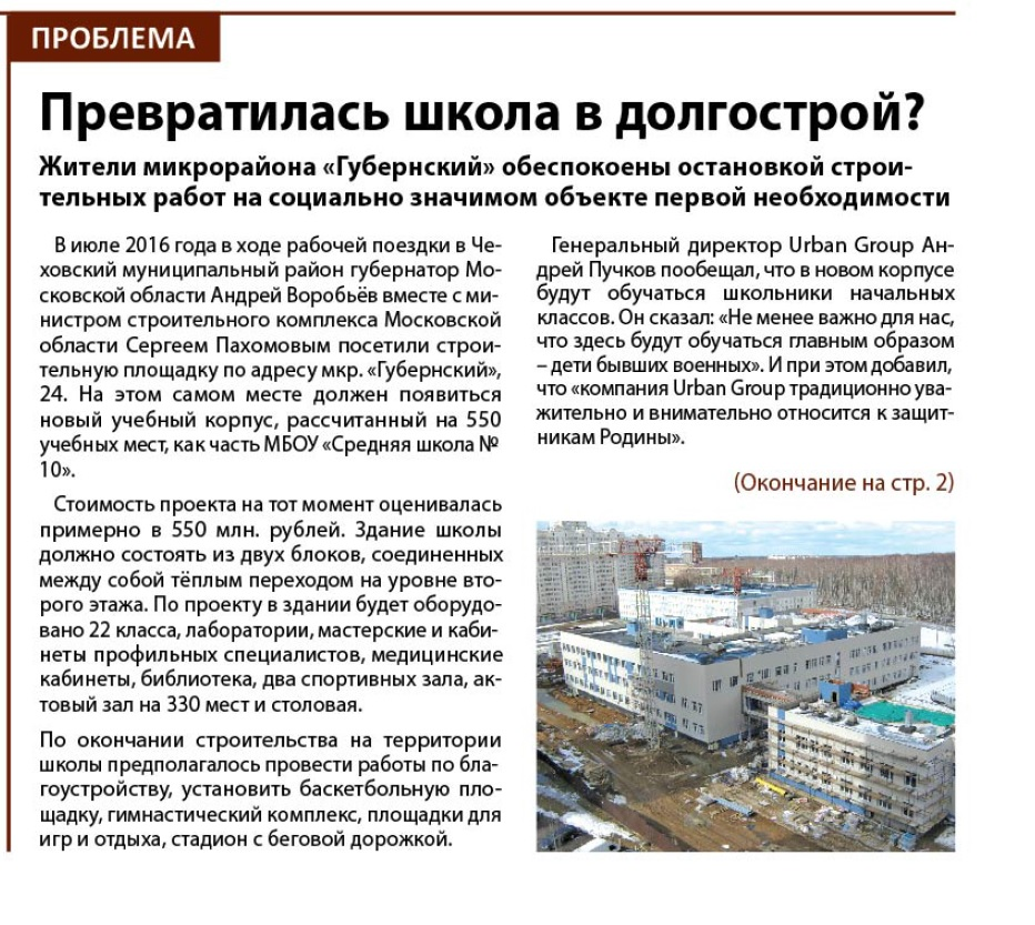 http://s5.uploads.ru/yYwIW.jpg