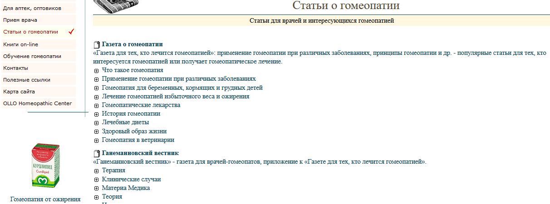 http://s5.uploads.ru/yapiK.png