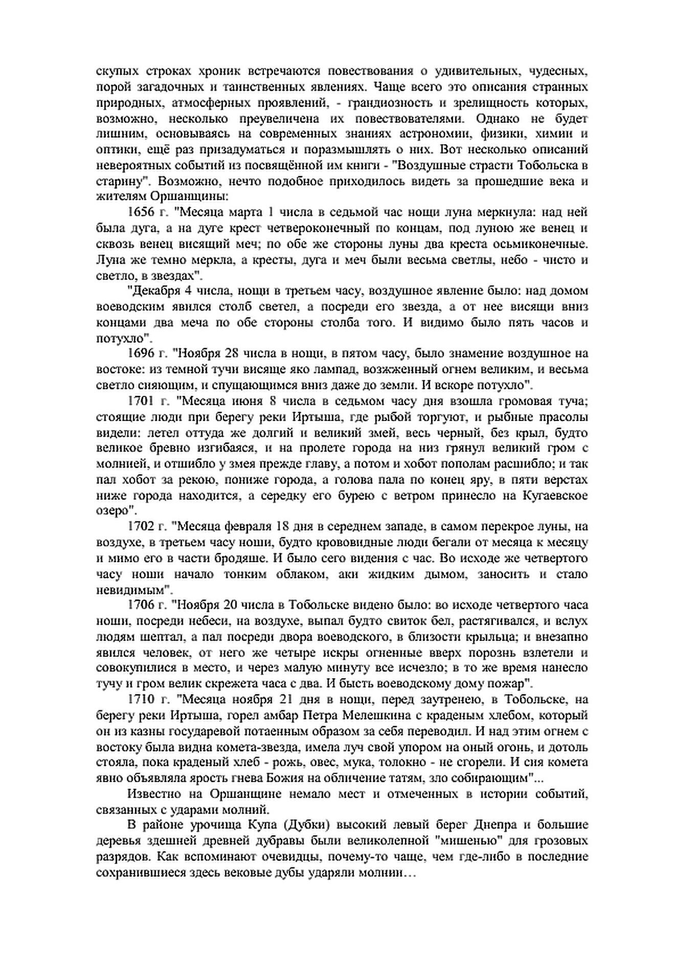 http://s5.uploads.ru/yd1oA.jpg