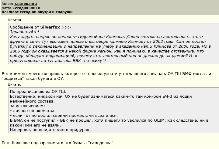 http://s5.uploads.ru/ylFKx.png